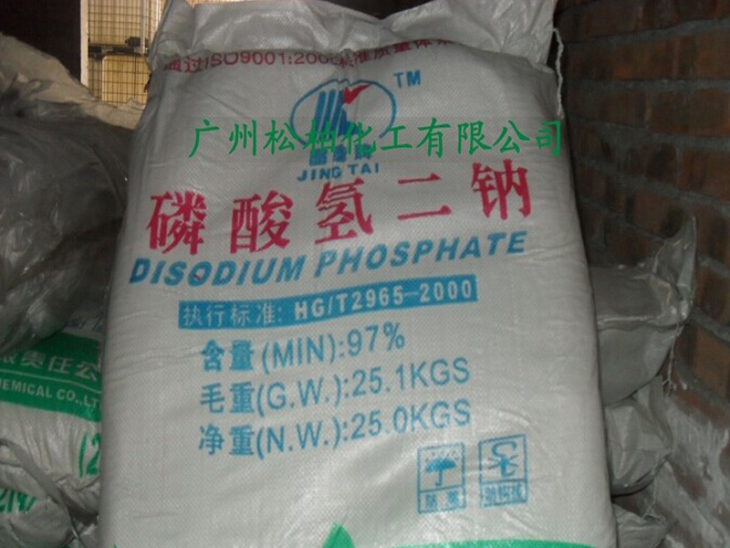 Diphosphate phosphate manufacturers offer