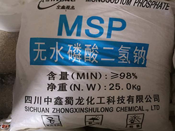 Anhydrous sodium dihydrogen phosphate manufacturer