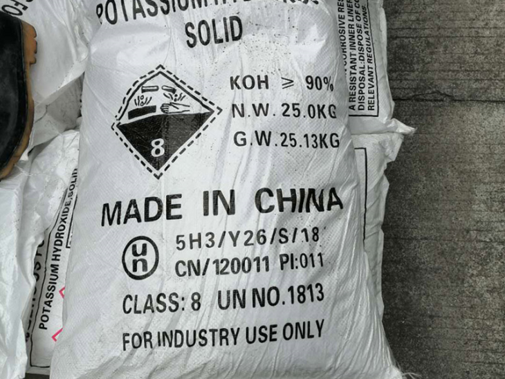 High purity potassium hydroxide price